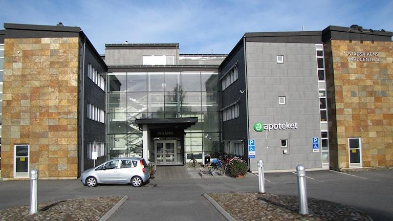 Stadsvikens vårdcentral i Luleå. Foto: Inger Marklund/Sveriges Radio.