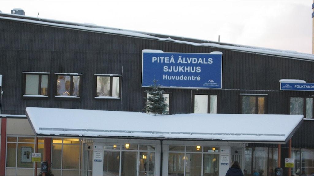Piteå Älvdals sjukhus entré (arkivbild). Foto: Eva Elke/Sveriges Radio.