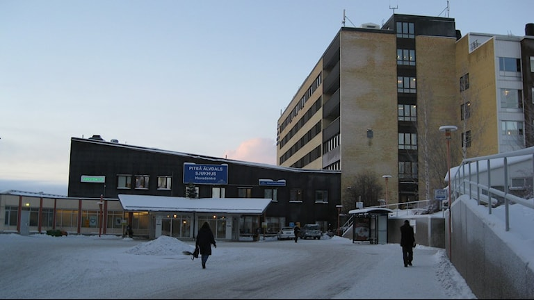 Piteå Älvdals sjukhus entré. Foto: Eva Elke/Sveriges Radio.