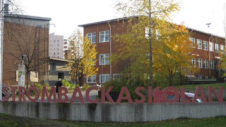 Strömbackaskolan i Piteå.