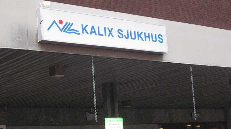 Entrén till Kalix Sjukhus. Foto: Johannes Kvist/Sveriges Radio
