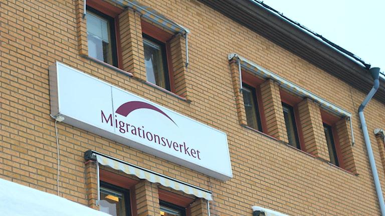 Migrationsverket i Boden. Foto: Linnea Luttu/Sveriges Radio