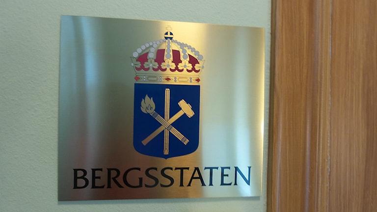 Myndigheten Bergsstatens huvudkontor i Luleå. Foto: Carin Sjöblom/ Sveriges Radio.