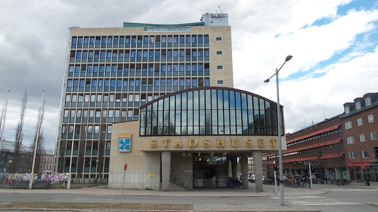 Luleå stadshus. Foto: Carin Sjöblom/Sveriges Radio.