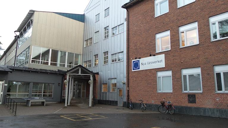 Nya Läroverket på Bergviken i Luleå. Foto: Carin Sjöblom/ Sveriges Radio.