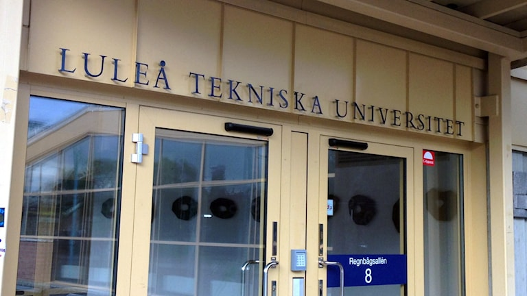 Luleå tekniska universitet, LTU huvudentré. Arkivfoto: Hjalmar Lindberg/Sveriges Radio.