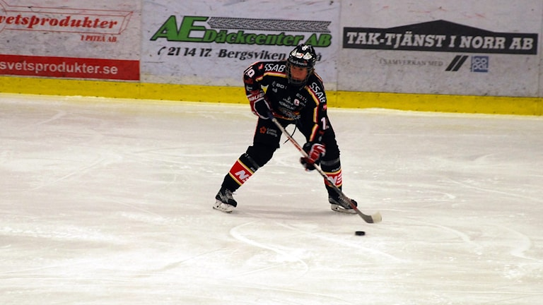 Emma Eliasson Luleå hockey/MSSK. Foto: Hjalmar Lindberg/Sveriges Radio.