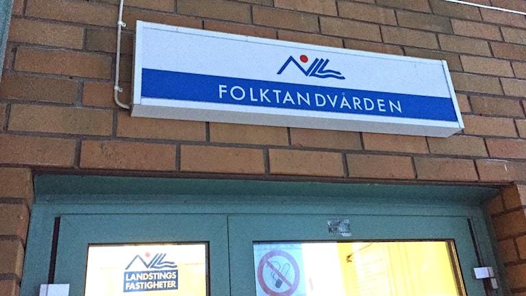 Folktandvården i Kiruna.