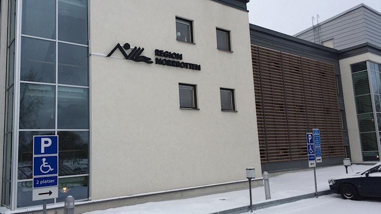 Regionhuset i Luleå.