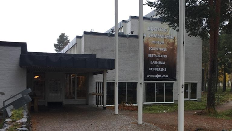 Entrén till Ájtte i Jokkmokk.