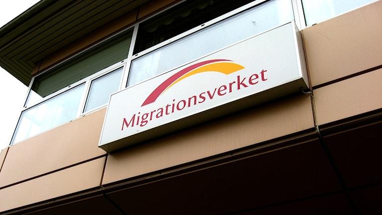 Migrationsverket i Gävle. Foto: Christian Höijer/Sveriges Radio