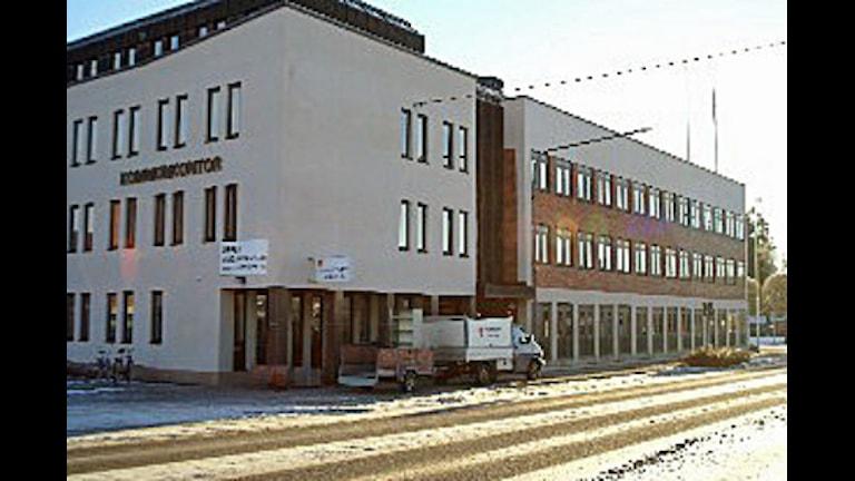 Kommunhuset Ovanåker Edsbyn