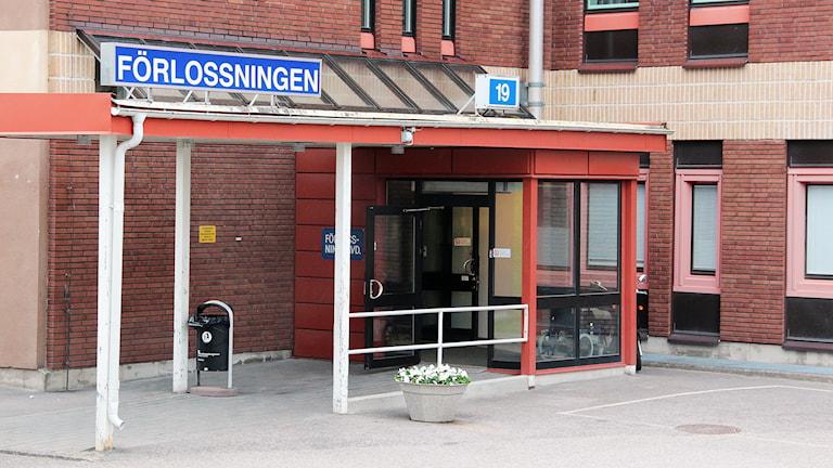 Förlossningen vid Gävle sjukhus. Foto: Linnea Johansson/Sveriges Radio.