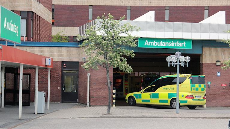 Akuten vid Gävle sjukhus. Foto: Linnea Johansson/Sveriges Radio.