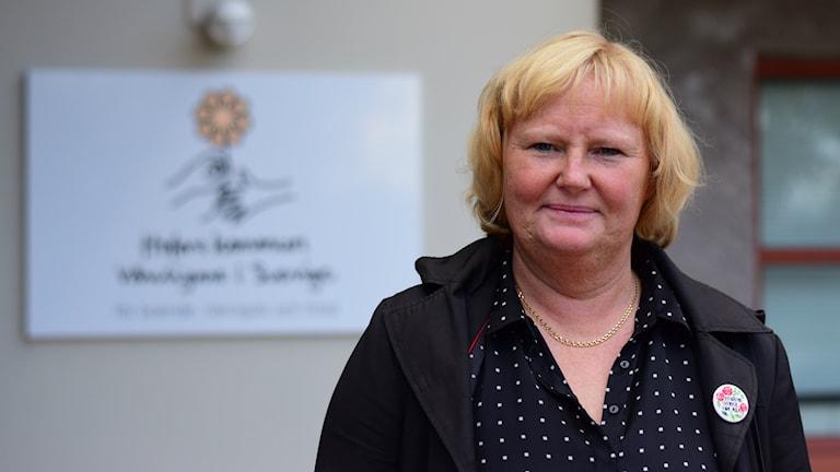 Marie-Louise Dangart, socialdemokratiskt kommunalråd och kommunstyrelsens ordförande i Hofors. Foto: Anna-Karin Lampou/Sveriges Radio