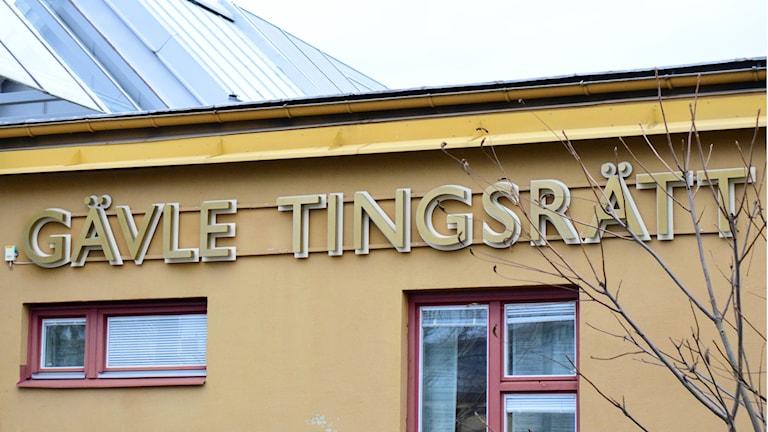 Gävle Tingsrätt. Foto: Anna-Karin Lampou/Sveriges Radio