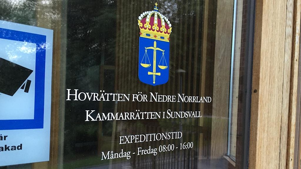Ingången till hovrätten för nedre Norrland i Sundsvall.