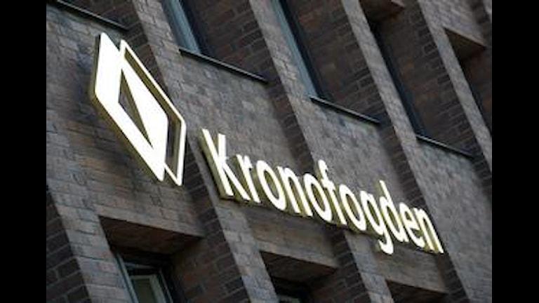 Blufföretagen tjänar på personers rädsla för betalningsanmärkning. Foto: Fredrik Sandber