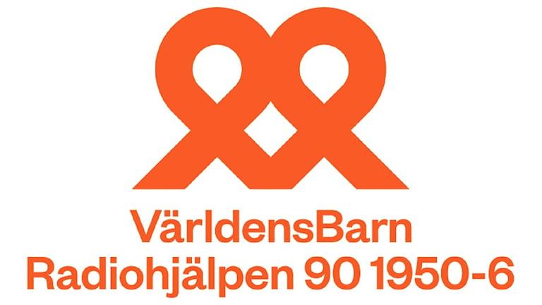 Logotype för Världens Barn.