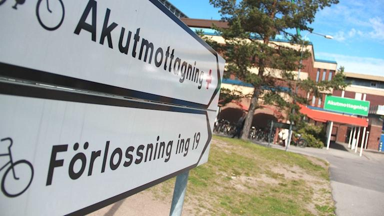 Akutmottagningen i Gävle