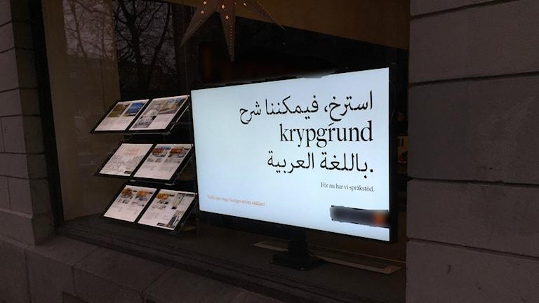 Bild på mäklarfirmans reklamskylt för språkstöd.