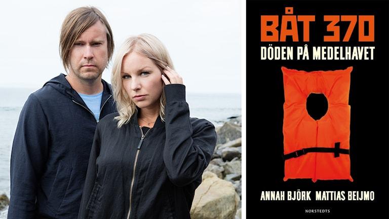 Mattias Beijmo och Annah Björk + bokens omslag.