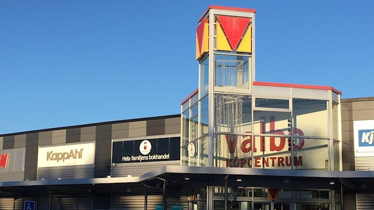 Valbo Köpcentrum